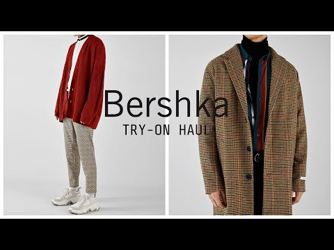BERSHKA TRY-ON HAUL | AUTUMN 2018 | Mens Fashion | Daniel Simmons