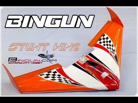 ปีกบินบังคับวิทยุ stunt wing ขนาด80ซม.บินง่าย ความเร็วสูง  550บาท ร้านบินกัน www.bingun.com