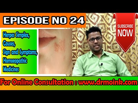 Herpes Simplex | Cause | Sign And Symptoms | Top And Best 5 Homoeopathic Medicine For Herpes Simplex