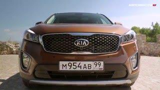 Тест-драйв Kia Sorento Prime // АвтоВести 237(Корейский производитель стремится в премиум-сегмент. Насколько удачна очередная попытка? Наш сайт: http://auto.v..., 2016-02-16T11:39:24.000Z)