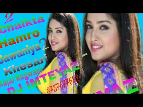 Chalkta Hamro jawaniya 2 khesari Lal hit song mix by DJ IMTEYAZ BABU