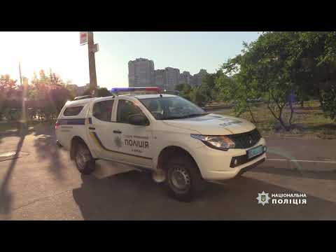 Київські поліцейські затримали