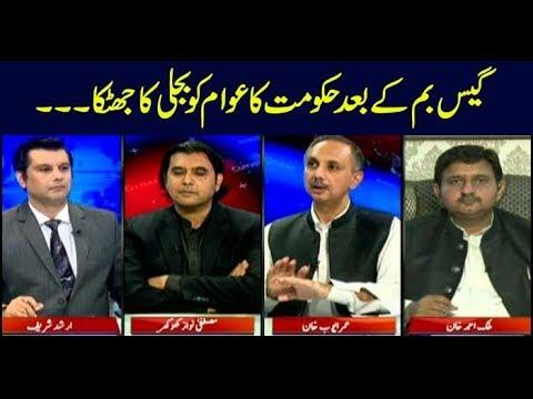 Power Play | Arshad Sharif  | ARYNews | 25...