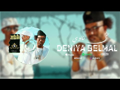 Gnawi FT kap2  Deniya Belmal   OFFICIEL   Prod By CeeG