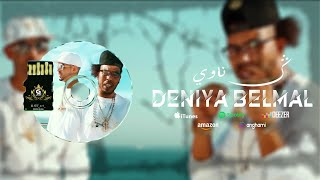 Gnawi FT kap2 - Deniya Belmal  [ OFFICIEL CLIP ] Prod By Cee-G