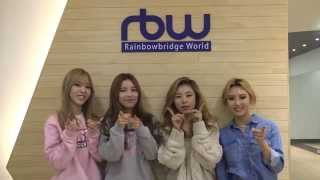 "Download MAMAMOO (마마무) tells us who are their ""Girl Crush"""
