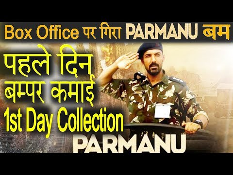 PARMANU First day box office collection John Abraham Diana penty PBH News