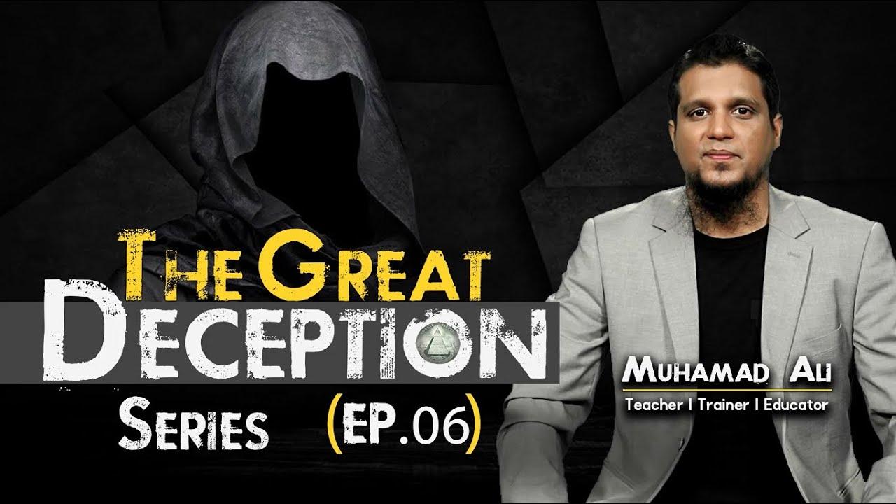 Download Waswasas from Shaytan. Great Deception Ep.6