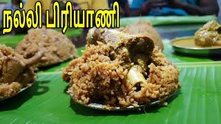 மதுரை ஸ்பெஷல் நல்லி பிரியாணி | Nalli Biriyani Madurai | Sulthan Hotel