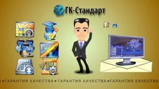 видео Сертификат на товары и услуги в Челябинске  »  Центр сертификации Ростест Челябинск