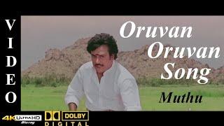 Title song - oruvan mudhalali singer s. p . balasubramaniam lyrics vairamuthu starring super star rajinikanth , meena sarathbabu music directo...