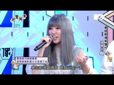 華語歌壇新聲代強棒出輯 黃亦儒、王艷薇、ALL-RANGE報到│我愛偶像 Idols of Asia