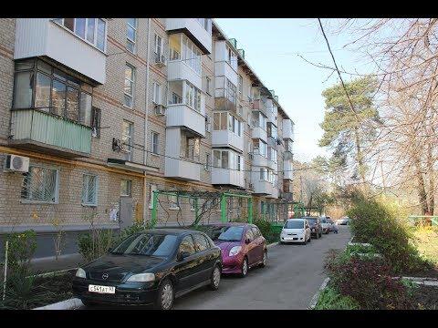Купить квартиру в Черемушках. Краснодар