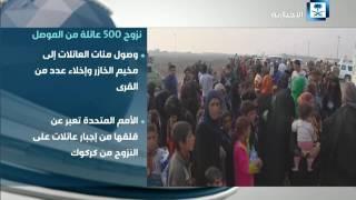 نزوح 500 عائلة من الموصل