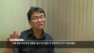 [메디컬뉴스 이슈N피플]가습기살균제 피해대책 정부지원&치료제 개발