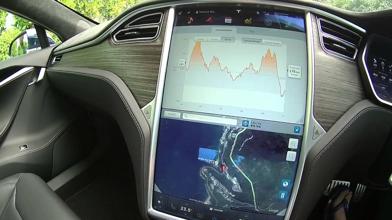 Inside A Tesla Model S Youtube