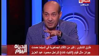 الشناوي:
