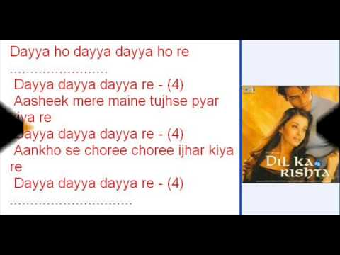 Dayya dayya dayya re  ( Dil Ka Rishta )  Free karaoke with lyrics by Hawwa -