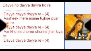Dayya dayya dayya re  ( Dil Ka Rishta )  Free karaoke with lyrics by Hawwa -