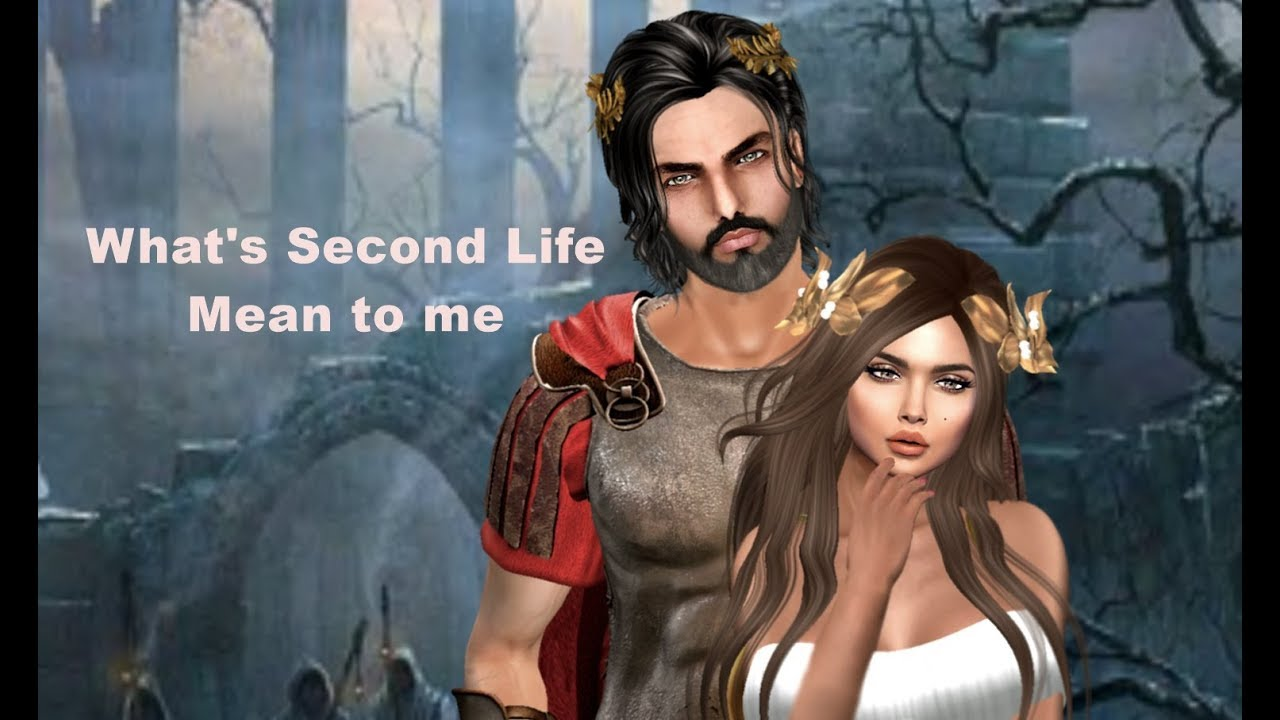 لعبة second life