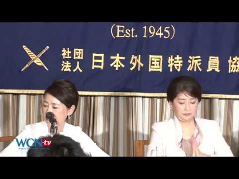WCN World News: Women in Japanese Media, ENG & 日本語