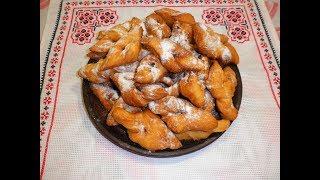 Вергуны / Вергуни/ Украинская кухня / Десерт