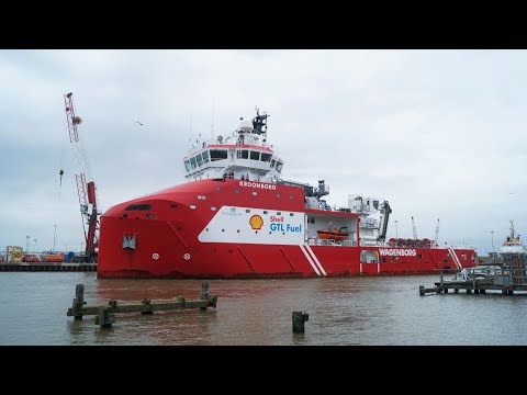 Offshore support vessel KROONBORG arriving at Great Yarmouth 18/10/17