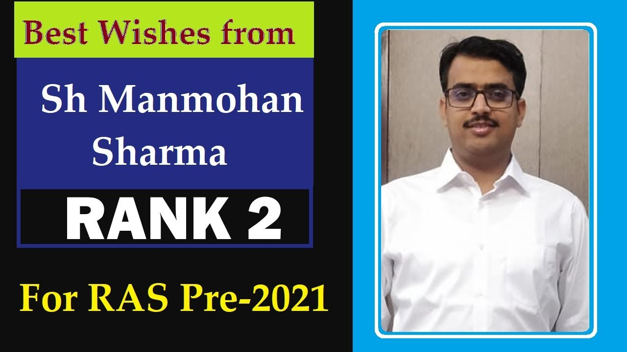 कर हर मैदान फ़तेह    हम सब आपके साथ हैं - श्री मनमोहन शर्मा Rank-2