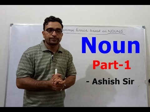 Common errors based on Noun Part-1 | English Grammar | SSC | BANK | PO | ALL COMPETITIVE EXAMS | HD