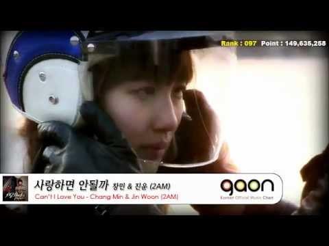 [#100-51] 2011 K-POP Gaon Chart TOP 100