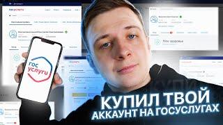 Харчевников (блогер)