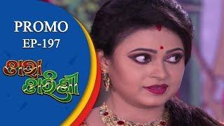 Tara Tarini   22 June 2018   Promo   Odia Serial TarangTV