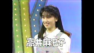 笑っていいとも! 1986年12月18日放送.