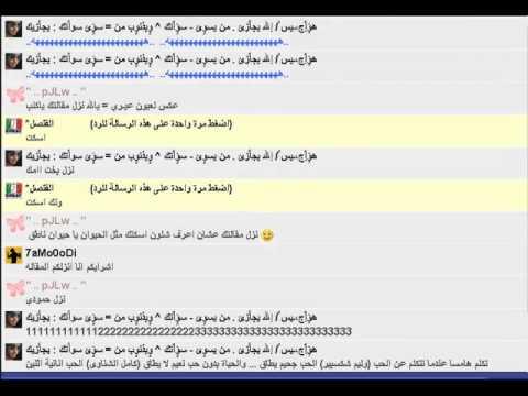 شات الكويت 777