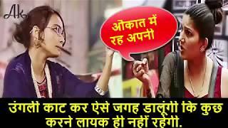 हरियाणा की सिंगर सपना चौधरी ने ज्योति को दी धमकी.