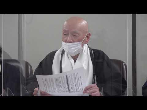 宗教者が核燃料サイクル事業廃止を求める裁判 第1回口頭弁論期日 記者会見 2020年12月17日