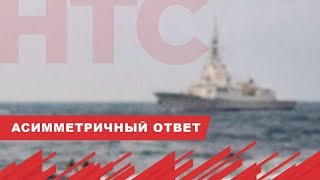 Россия асимметрично ответит на действия НАТО