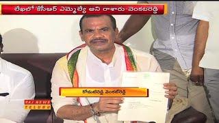 CM KCR Birthday Wishes to Congress MLA Komatireddy Venkat Reddy   Raj News