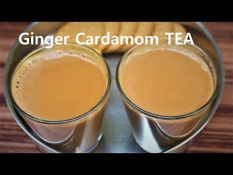 Ginger Cardamom Tea Recipe | Indian Tea(chai) Recipe | | How to make tea