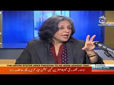Paisa Bolta Hai | 10th January 2021 |  Aaj News
