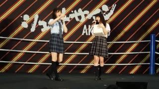 2017年6月25日 久保怜音 福岡聖菜 気まぐれオンステージ2 僕の太陽(途...