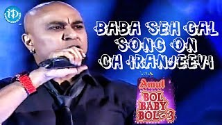 Baba Sehgal Sings A Song On Chiranjeevi At Bol Baby Bol 3 Sets
