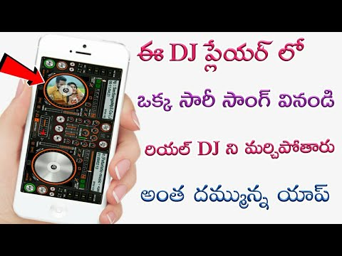 Disc DJ 3D music player for Android || Best Android DJ music player