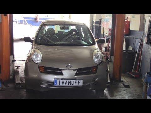 Ремонт автомобиля Nissan Micra  2004 бюджетный ремонт лонжерона, замена бампера