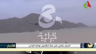 الجيش يقضي على ستة إرهابيين بولاية الوادي.