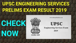 UPSC ENGINEERING SERVICES PRELIMINARY EXAM RESULT 2019