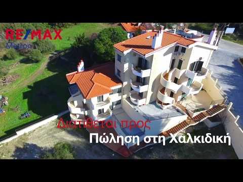 apartment-(for-sale)-|-chalkidiki/greece-|-re/max-metron-halkidiki-|-id:-237301018-610006