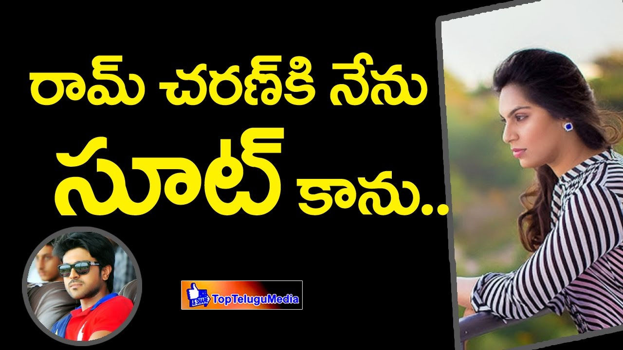 Ram charan latest news