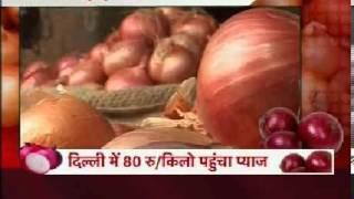delhi mein 100 ke paar jaane ko utawla pyaz