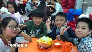 Publication Date: 2018-03-01 | Video Title: 九龍婦女福利會李炳紀念學校 - 愛·香港